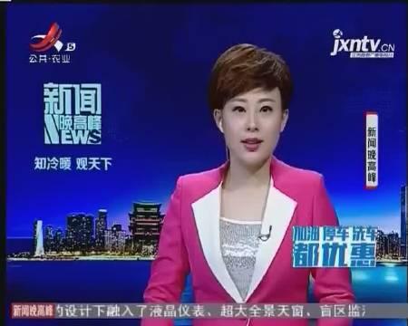 抚州临川区:谁冒领了农民的稻谷补贴资金