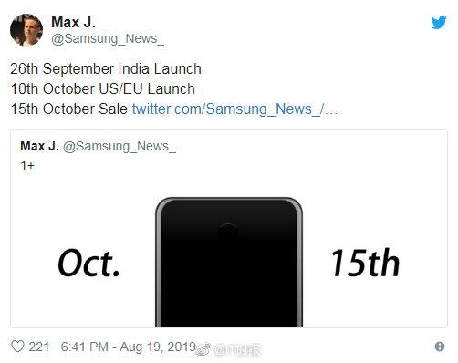 一加7T Pro有望在iPhone 11上市一周后亮相今年 9 月注定是一个忙碌