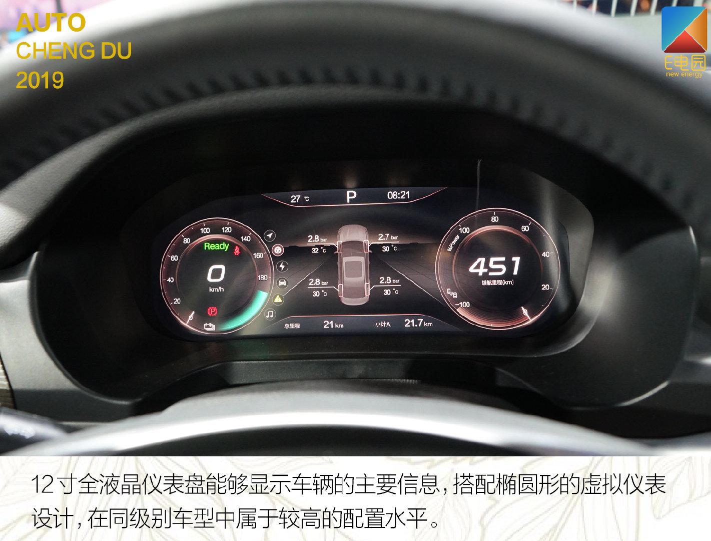 续航451km/换装新车标 北汽新能源EU7能否让你满意?
