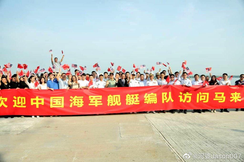 """中国海军""""西安""""号驱逐舰、""""安阳""""号护卫舰及""""高邮湖""""号补给舰抵"""