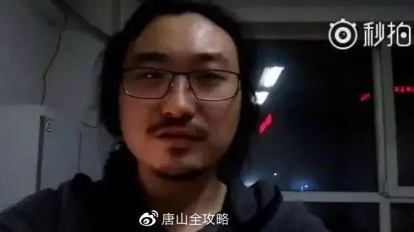 """索赔80万!""""教科书式老赖""""黄淑芬起诉岳屾山!法院即将宣判…"""
