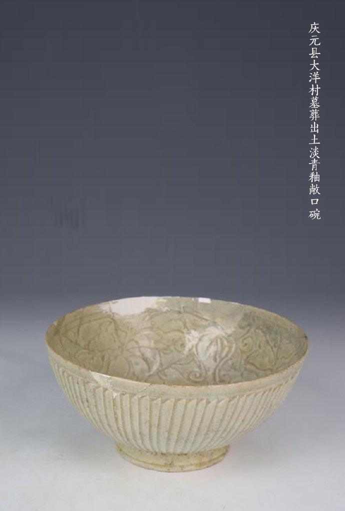 | 龙泉窑古瓷欣赏 |-