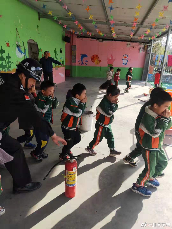 人之初幼儿园开展防火安全演练活动