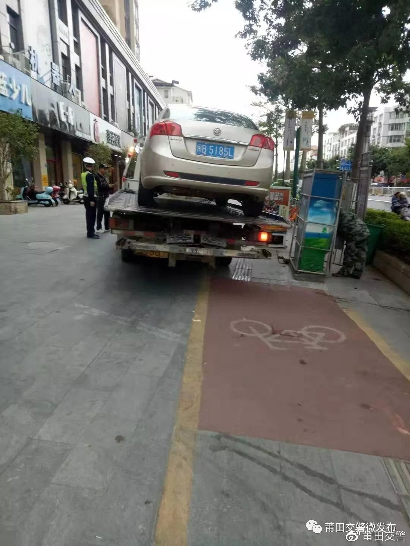 【违停整治】按位停车、各行其道、有序才美!