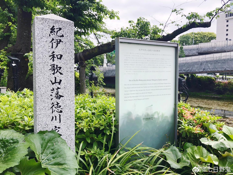 日本雅虎Lodge半日游。