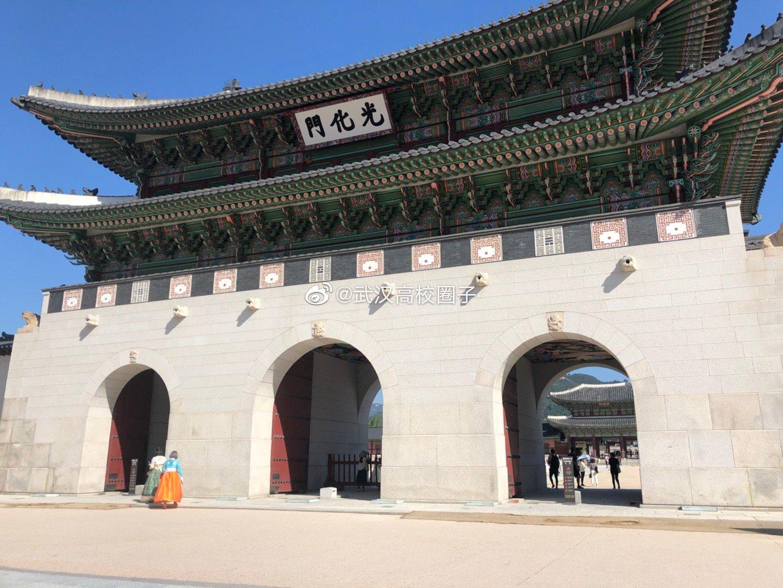 韩国必去景点之一——景福宫,历史古迹。看兴礼门前的守卫换岗仪式
