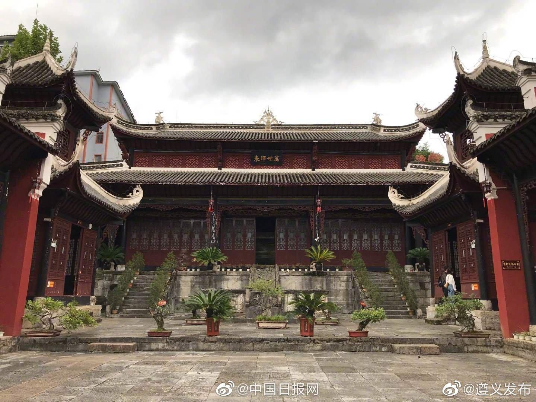 位于贵州省北部的遵义市湄潭县
