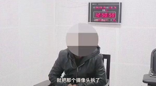 南京,因盗窃罪被刑拘