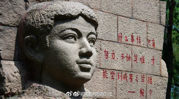 1988年3月13日,四川省石棉县中学初中学生赖宁