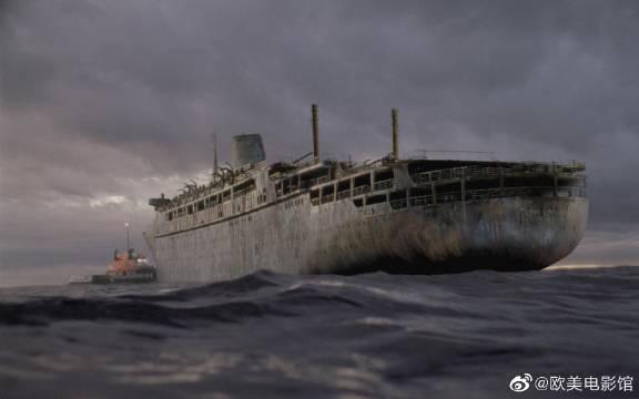 改编自真实事件,一艘豪华客轮神秘失踪,40年后重新被人发现