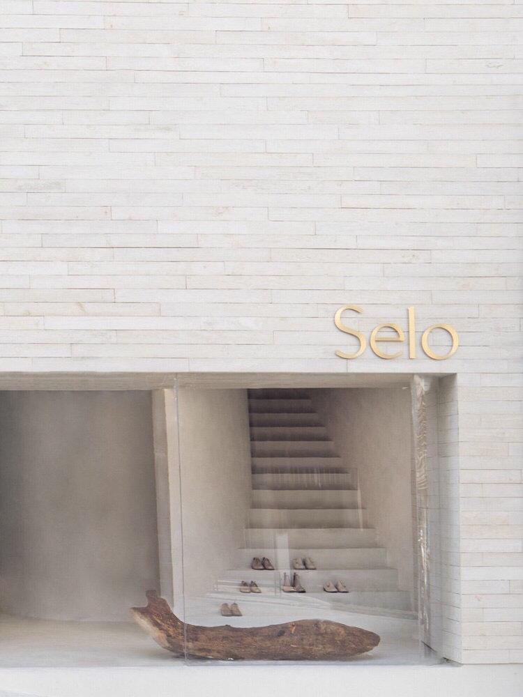 西班牙极简主义selo手工鞋店