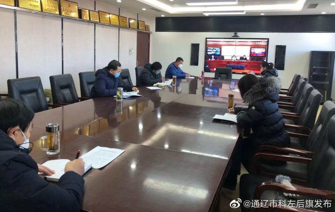 2月17日,旗审计局成立专项审计领导小组