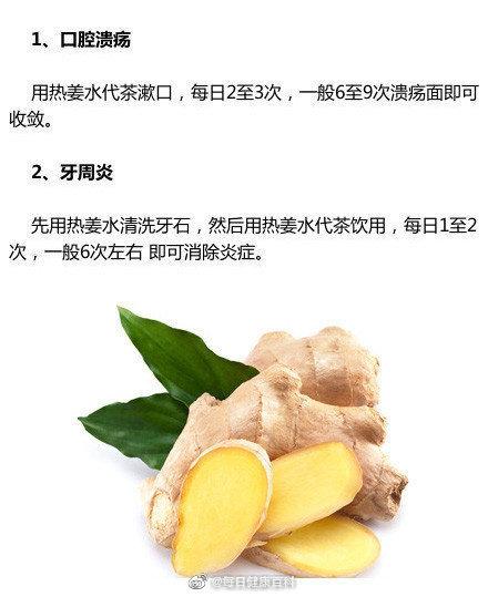 家庭保健良药!热姜水的17种养生之道,鲜为人知,赶紧学习吧