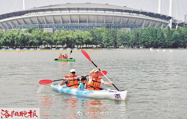 2019艇进中原·河南省休闲皮划艇大赛在洛举行
