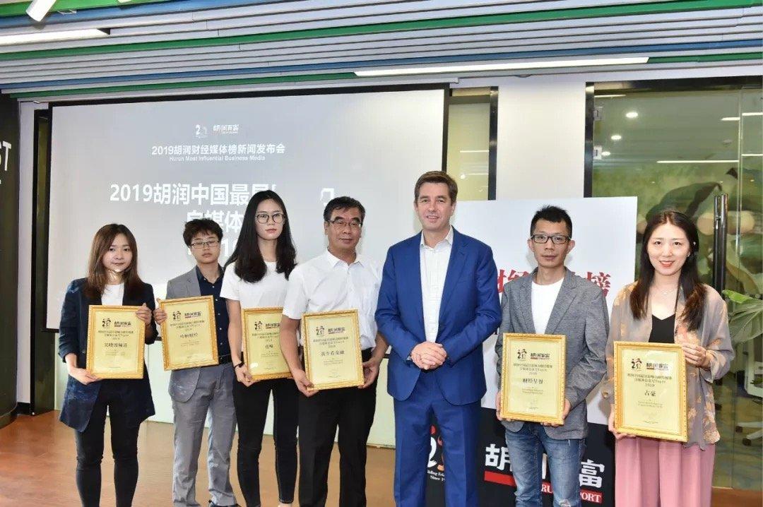 胡润百富发布中国最具影响力财经媒体榜 吴晓波频道入选2项大奖