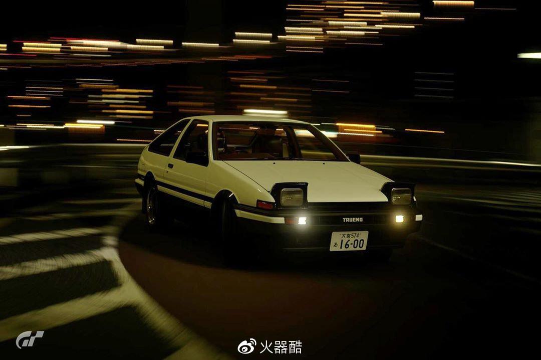 【丰田AE86】豆腐店少年的弯道梦想