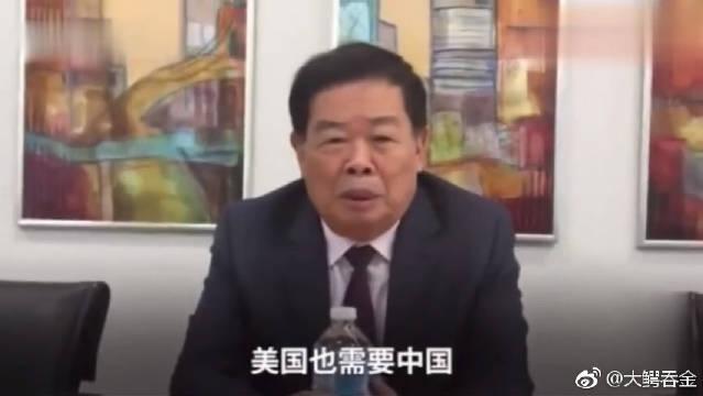 曹德旺:美国一块芯片卖给中国50美元,中国一件衬衫才卖1美元!