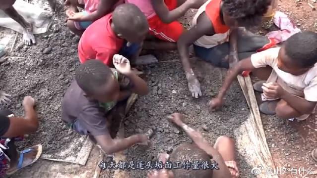 这里的童工,每天辛苦劳作,工资还不到2块钱