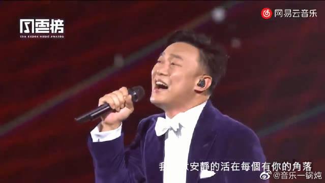陈奕迅演唱会,你有没有为别人拼过命?