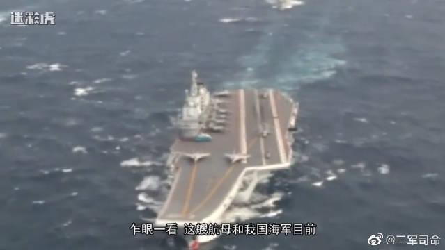 官方海报又现国产核动力航母:这次还有舰载预警机!