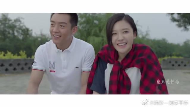 杨子姗x郑恺