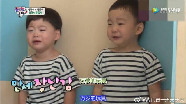 三胞胎为了玩具打架,宋民国表情包出现