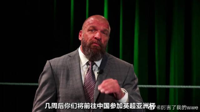 WWE王大锤诚邀即将参与英超亚洲杯的曼城队莅临中国之星选秀