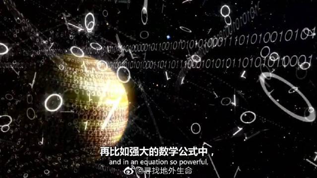 与摩根弗里曼穿越虫洞:神是宇宙生命的普遍概念吗?从人类出现