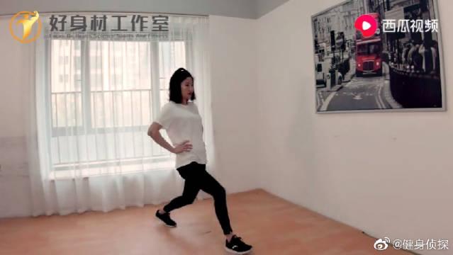 坚持每天迈出一大步,7天瘦4斤,专减腰部和肚子,从头瘦到脚。
