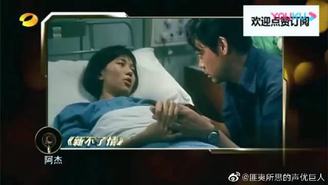 刘奕君配音新不了情刘青云,这声音太感动了