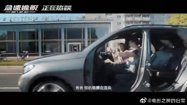 电影《急速逃脱》,一镜到底画面惊险炫酷,被赞十月最戳心悬疑片