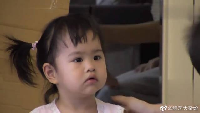 见锦荣变小迷妹,害羞的样子太搞笑,包文婧:饺子喜欢帅叔叔