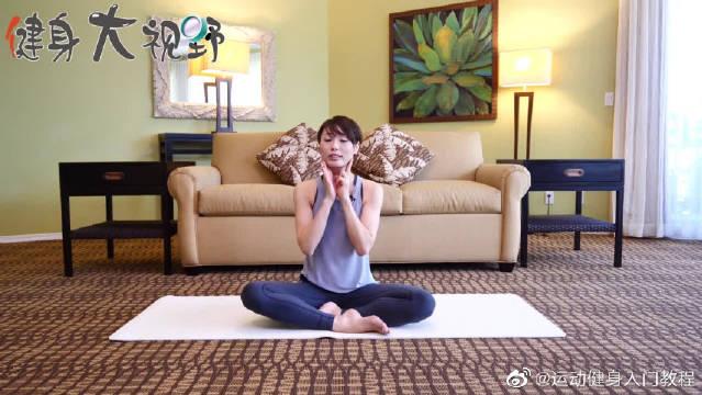 变成小脸的瑜伽!淋巴按摩更健康,经常浮肿的朋友一定要学这个
