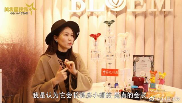 中国化妆品美妆星现场,专访环球小姐任帅