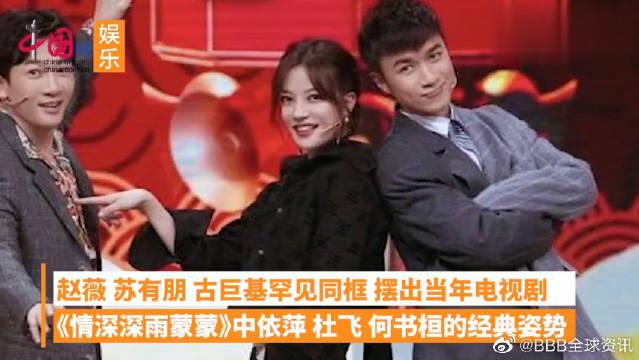 第五季嘉宾阵容曝光,赵薇苏有朋古巨基合体!这是我们青春的记忆啊