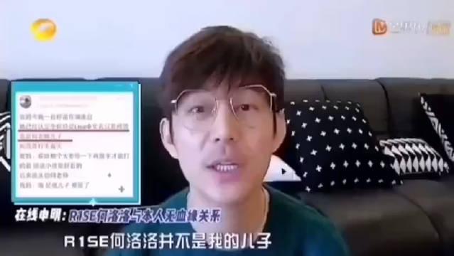 何老师@何炅 专门录了一个视频辟谣