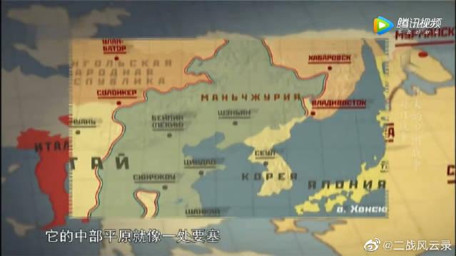 1945年,日本关东军即将迎来他们的末日,苏军坦克部队整装待发!