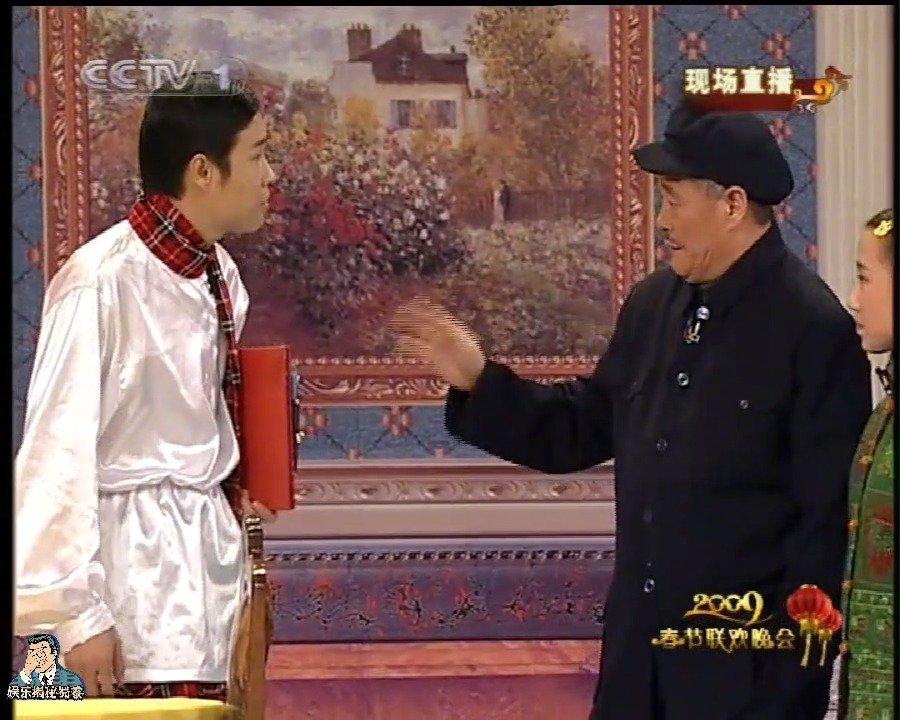 2009年的小品《不差钱》,赵本山老师带出两个徒弟小沈阳 丫蛋