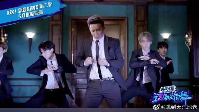 易烊千玺,吴建豪齐齐秀舞技,四大导师热舞看不够!
