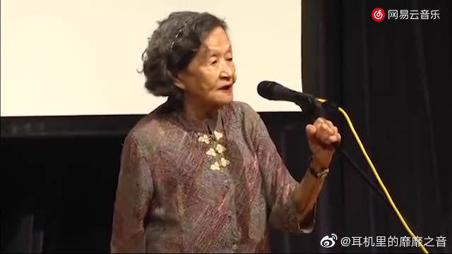中国第一代钢琴家,巫漪丽演奏《梁祝》