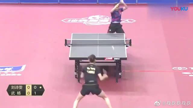 刘诗雯vs武杨,精彩的女子乒乓球对决,奇迹般的12大亮点