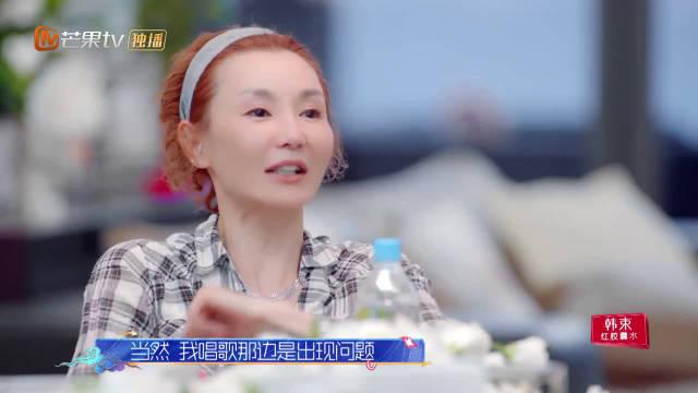 张曼玉音乐节唱歌跑调遭负评 自曝每天都哭深受打击