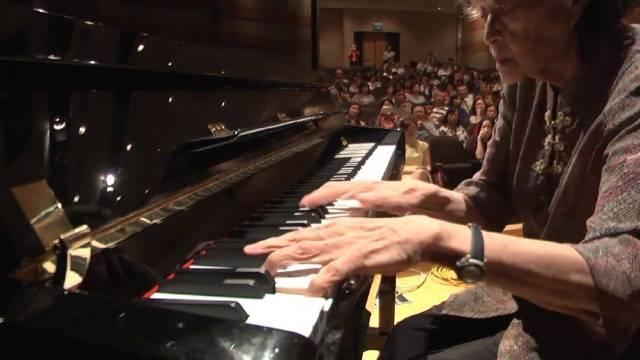 中国第一代一级钢琴家 87 岁巫漪丽演奏的《梁祝》