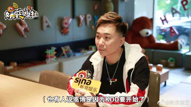 日前,新浪娱乐独家对话到《这就是街舞2》选手@冯正Sonic