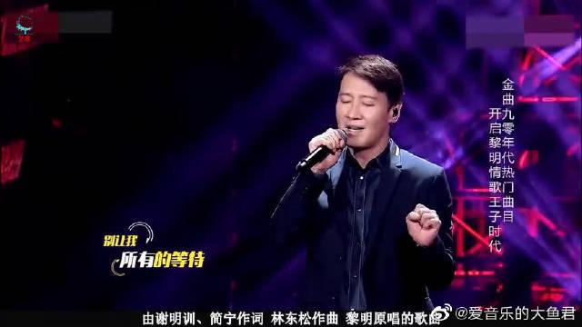 王馨平翻唱的经典《今夜你会不会来》,太美了,这首歌很多人都听过