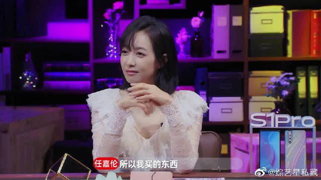 任嘉伦变成宠妻狂魔,赵琦君带杨凯雯餐厅约会对视超甜