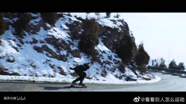 当长板速降遇上单板滑雪,摄影师是牛人系列!