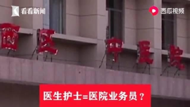 """河南省中医院回应""""让职工拉人来住院"""":正开展调查"""