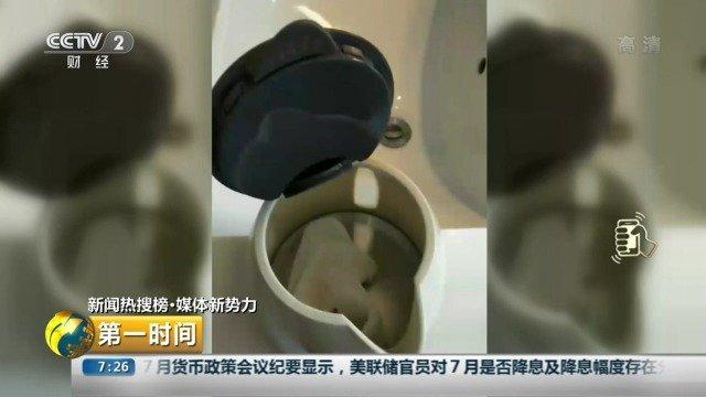 五星酒店查房看到恶心一幕:卫生巾被泡在烧水壶内!还是用过的……