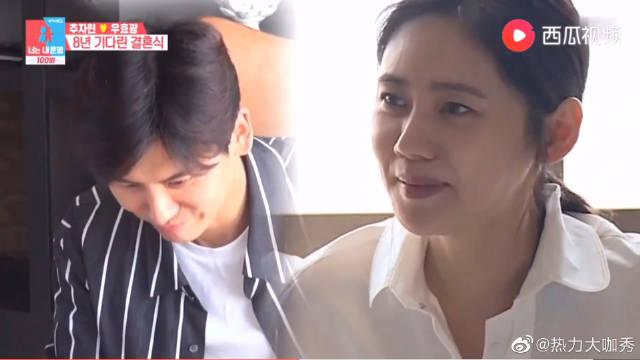秋瓷炫问于晓光,她和儿子吵架他帮谁,于可爱的回答可以得满分